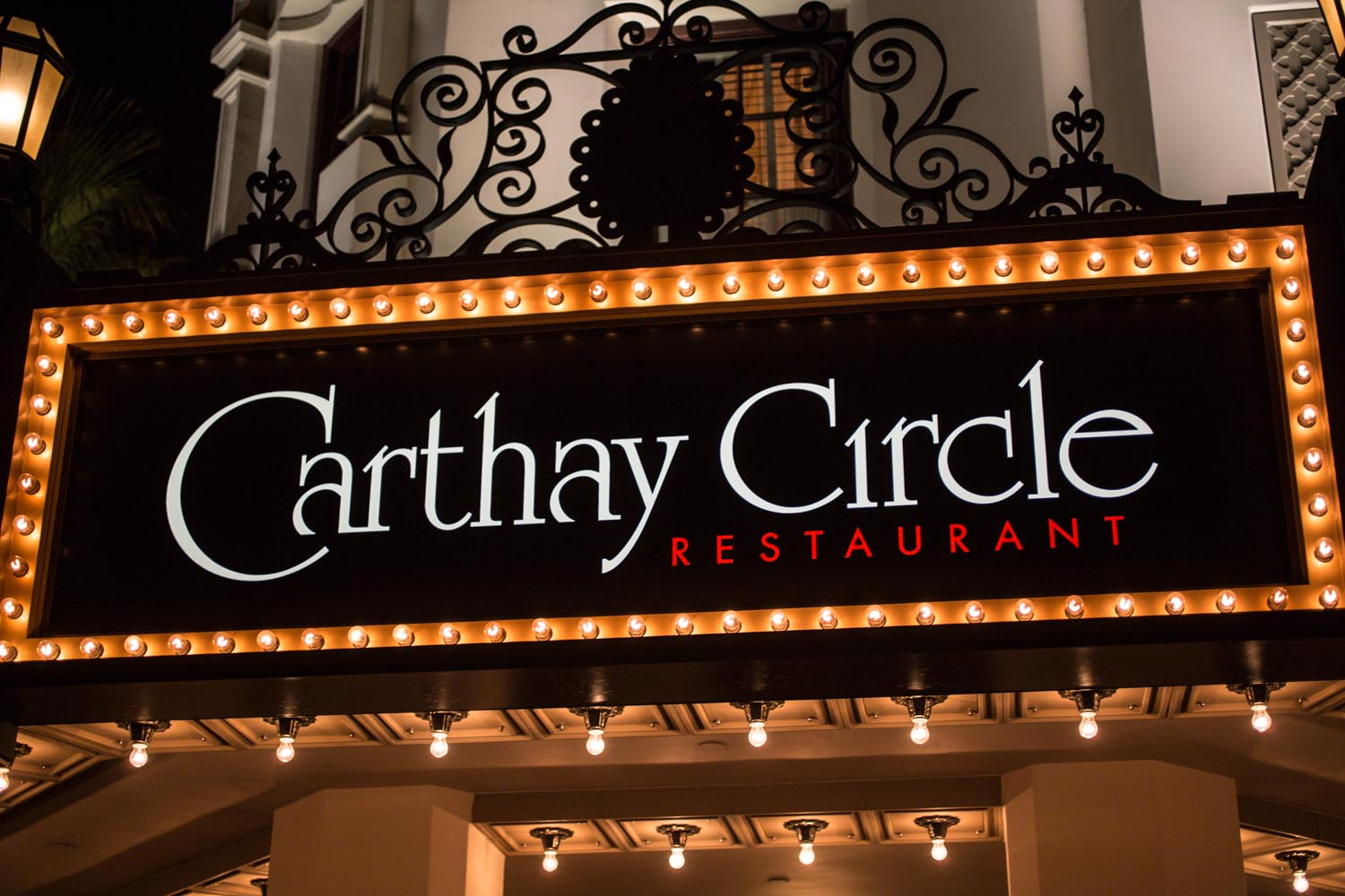 Carthay Circle Restaurant at California Adventure